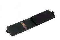 """Фирменный оригинальный вертикальный откидной чехол-флип для Zopo speed 7 5.0"""" черный из натуральной кожи """"Prestige"""" Италия"""