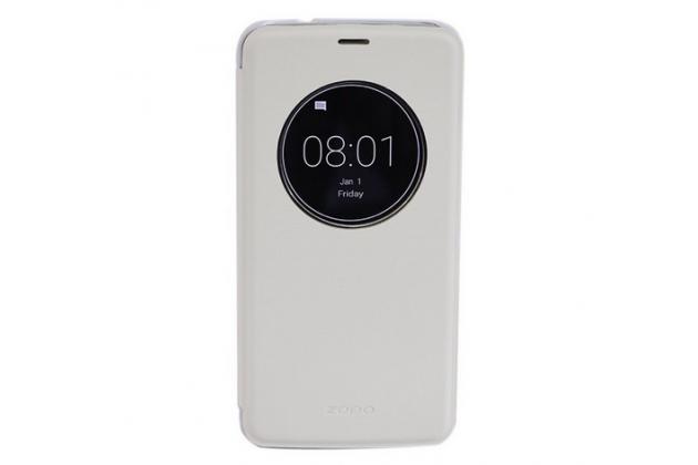 """Фирменный оригинальный с логотипом умный чехол-кейс Smart Cover для Zopo speed 7 5.0"""" с умным окном белый"""
