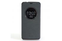 """Фирменный оригинальный с логотипом умный чехол-кейс Smart Cover для Zopo speed 7 5.0"""" с умным окном черный"""