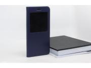 Фирменный оригинальный чехол-книжка для Zopo ZP999 Lite