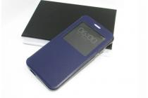 """Фирменный оригинальный чехол-книжка для Zopo ZP999 Lite"""" синий с окошком для входящих вызовов водоотталкивающий"""