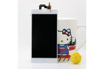 """Фирменный LCD-ЖК-сенсорный дисплей-экран-стекло с тачскрином на телефон Zopo ZP720"""" белый"""