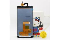"""Фирменный LCD-ЖК-сенсорный дисплей-экран-стекло с тачскрином на телефон Zopo ZP720"""" черный"""