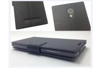 """Фирменный чехол-книжка с мульти-подставкой из качественной водоотталкивающей кожи для Zopo ZP920/ ZP920+ Flash S"""" черный"""
