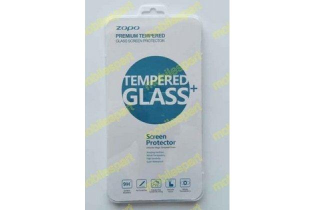 Фирменное защитное закалённое противоударное стекло премиум-класса из качественного японского материала с олеофобным покрытием для Zopo ZP920