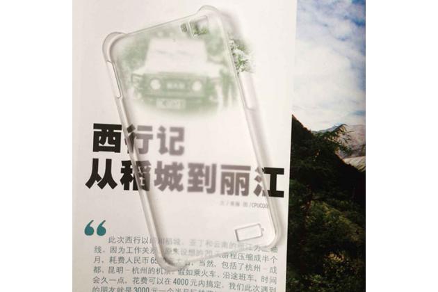 """Фирменная задняя панель-крышка-накладка из тончайшего и прочного пластика для Zopo ZP1000"""" белая"""
