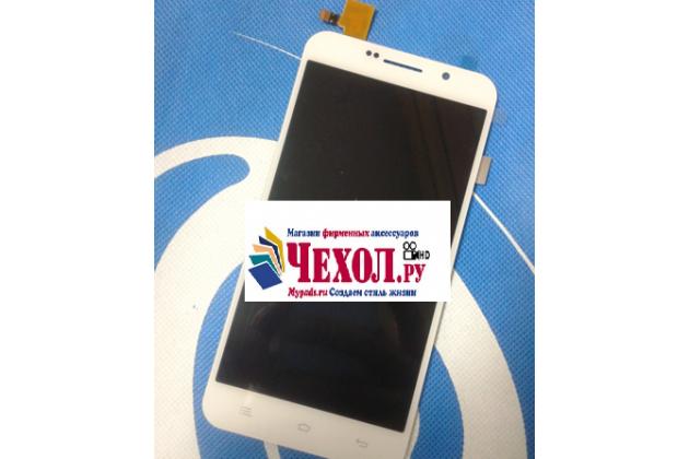 """Фирменный LCD-ЖК-сенсорный дисплей-экран-стекло с тачскрином на телефон Zopo ZP320"""" белый"""