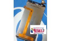 """Фирменный LCD-ЖК-сенсорный дисплей-экран-стекло с тачскрином на телефон Zopo ZP320"""" черный"""