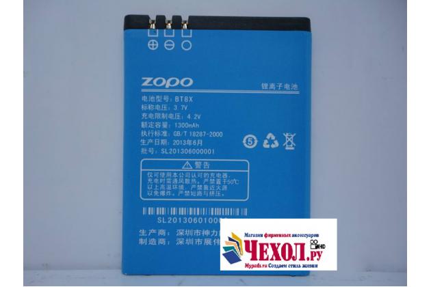 """Фирменная аккумуляторная батарея  BT8X 1300 mah на телефон Zopo ZP500"""" + инструменты для вскрытия + гарантия"""