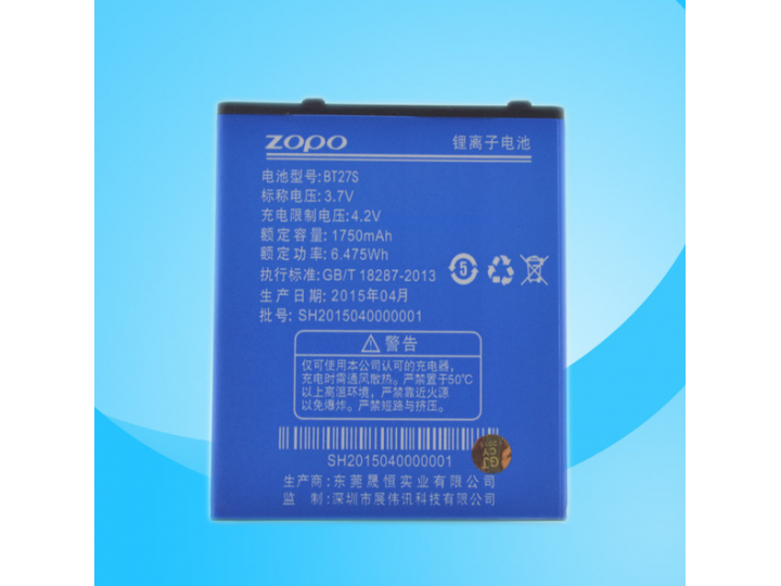 Фирменная аккумуляторная батарея BT27S 1750 mah на телефон Zopo ZP700