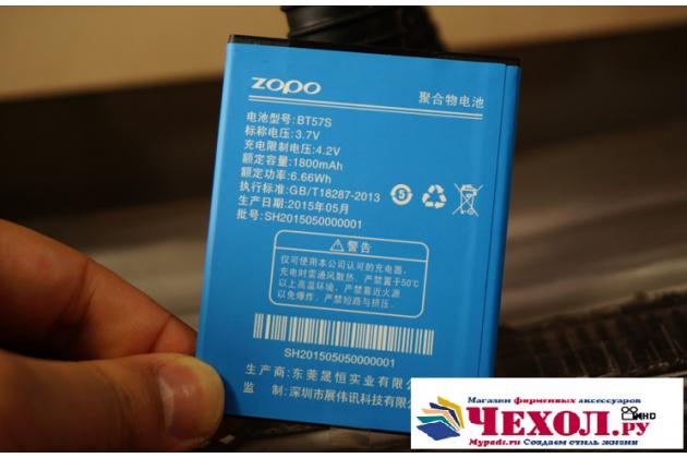 """Фирменная аккумуляторная батарея BT57S 1800 mah на телефон Zopo ZP780"""" + инструменты для вскрытия + гарантия"""