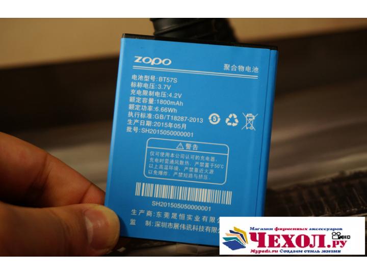 Фирменная аккумуляторная батарея BT57S 1800 mah на телефон Zopo ZP780