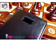 Фирменный оригинальный вертикальный откидной чехол-флип для Zopo ZP910 черный кожаный..