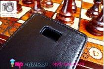 Фирменный оригинальный вертикальный откидной чехол-флип для Zopo ZP910 черный кожаный