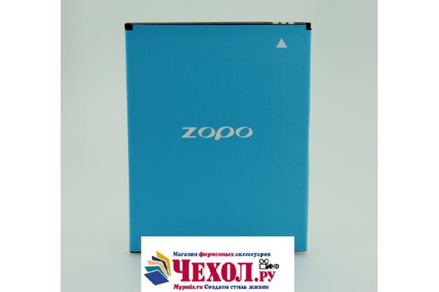 """Фирменная аккумуляторная батарея BT96s 2500 mah на телефон Zopo ZP950"""" + инструменты для вскрытия + гарантия"""