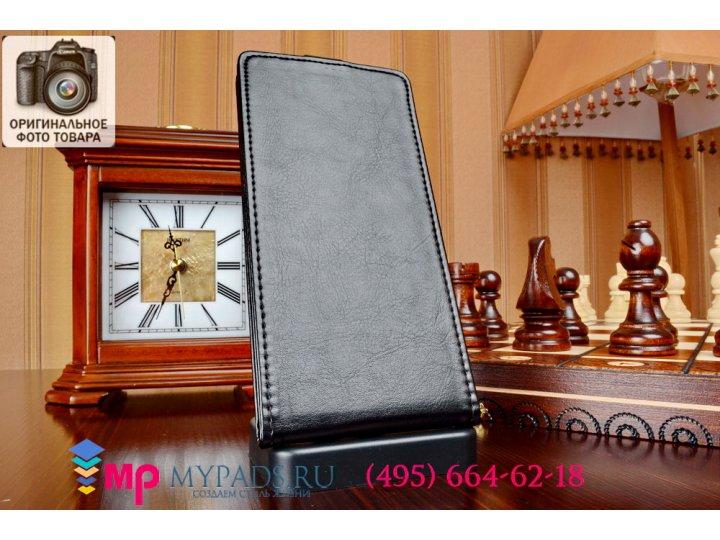 Фирменный оригинальный вертикальный откидной чехол-флип для Zopo ZP950/ZP958 черный кожаный..