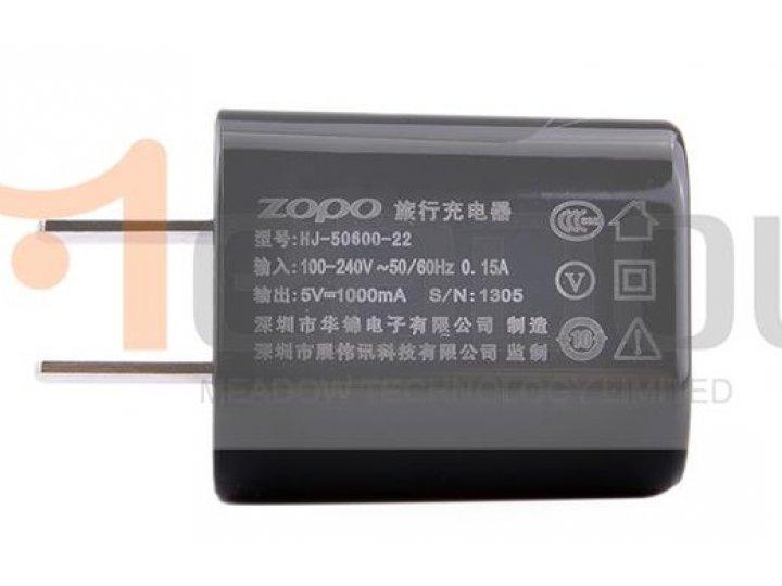 Фирменное оригинальное зарядное устройство от сети/адаптер для телефона Zopo C2/ZP990/ZP980 и других + гаранти..