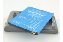 Фирменная аккумуляторная батарея 2000mAh на телефон Zopo C2 + инструменты для вскрытия + гарантия