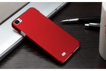 """Фирменная задняя панель-крышка-накладка из тончайшего и прочного пластика для Zopo C2"""" красная"""
