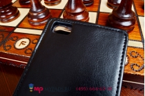 """Фирменный оригинальный вертикальный откидной чехол-флип для Zopo C2/Zopo ZP980 черный кожаный """"Prestige"""" Италия"""