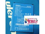 Фирменная аккумуляторная батарея 2400mAh на телефон Zopo ZP520 + инструменты для вскрытия + гарантия..