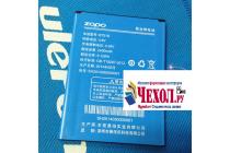 Фирменная аккумуляторная батарея 2400mAh на телефон Zopo ZP520 + инструменты для вскрытия + гарантия