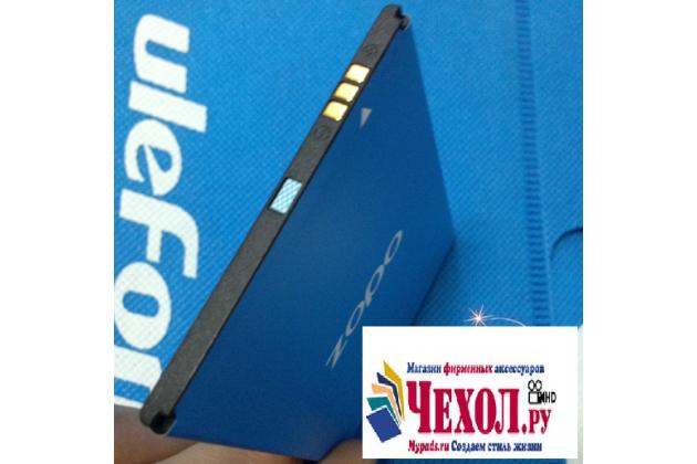 Фирменная аккумуляторная батарея BT51S/BT52S 2400mAh на телефон Zopo ZP520 + инструменты для вскрытия + гарантия