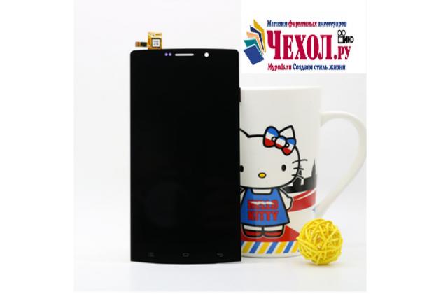"""Фирменный LCD-ЖК-сенсорный дисплей-экран-стекло с тачскрином на телефон Zopo ZP520"""" черный"""