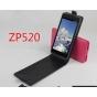 """Фирменный оригинальный вертикальный откидной чехол-флип для Zopo ZP520 черный кожаный """"Prestige"""" Италия"""