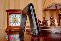 Фирменный оригинальный вертикальный откидной чехол-флип для Zopo ZP600 plus черный кожаный
