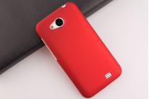 """Фирменная задняя панель-крышка-накладка из тончайшего и прочного пластика для Zopo ZP810"""" красная"""