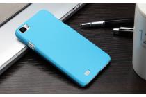 """Фирменная задняя панель-крышка-накладка из тончайшего и прочного пластика для Zopo ZP980+ 8-CORE 2Gb Ram 16Gb"""" голубая"""