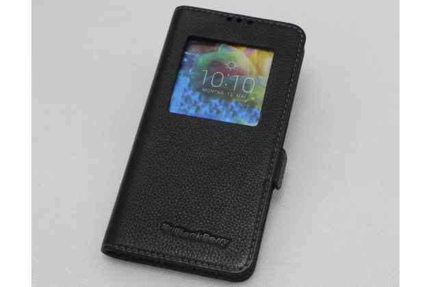 Фирменный оригинальный чехол-книжка с логотипом для BlackBerry KEYone/ DTEK70 черный с окошком для входящих вызовов