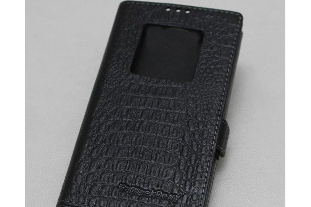 Фирменный оригинальный чехол-книжка с фактурной прошивкой рельефа кожи крокодила с логотипом и окошком для входящих вызовов для BlackBerry KEYone/ DTEK70 черный