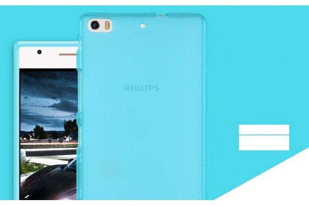 Фирменная ультра-тонкая полимерная из мягкого качественного силикона задняя панель-чехол-накладка для Philips Xenium X818 / Philips X818 голубая