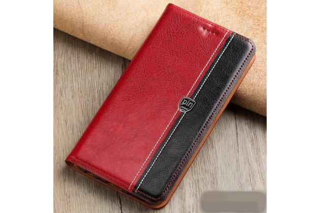 Фирменный премиальный чехол-книжка из качественной импортной кожи с мульти-подставкой и визитницей для Philips Xenium X818 / Philips X818 красно-черный