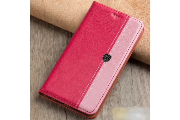 Фирменный премиальный чехол-книжка из качественной импортной кожи с мульти-подставкой и визитницей для Philips Xenium X818 / Philips X818 розовый