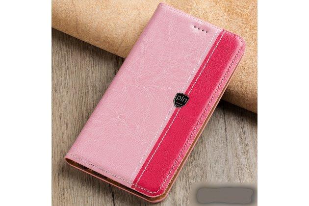 Фирменный премиальный чехол-книжка из качественной импортной кожи с мульти-подставкой и визитницей для Philips Xenium X818 / Philips X818 светло-розовый