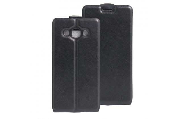 Фирменный оригинальный вертикальный откидной чехол-флип для Samsung Galaxy J3 Pro черный из натуральной кожи Prestige