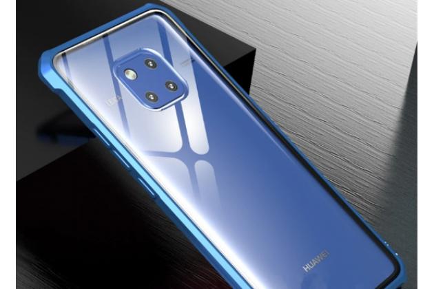 Фирменный ультра-тонкий металлический чехол-бампер для Huawei Mate 20 Pro / Mate 20 RS 6.39 с закаленным стеклом на заднюю крышку телефона синий