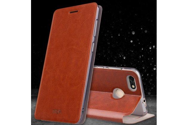 Фирменный чехол-книжка из качественной водоотталкивающей импортной кожи на жёсткой металлической основе для Huawei P9 Lite Mini / Huawei Y6 Pro (2017) / Huawei Enjoy 7 коричневый