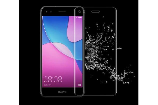 Фирменная оригинальная 3D защитная пленка с закругленными краями которое полностью закрывает экран для телефона Huawei P9 Lite Mini / Huawei Y6 Pro (2017) / Huawei Enjoy 7 глянцевая