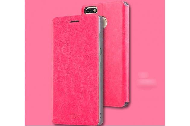 Фирменный чехол-книжка из качественной водоотталкивающей импортной кожи на жёсткой металлической основе для Huawei P9 Lite Mini / Huawei Y6 Pro (2017) / Huawei Enjoy 7 розовый