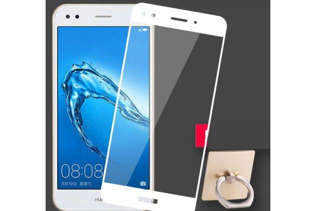 Фирменное 3D защитное изогнутое стекло с закругленными изогнутыми краями которое полностью закрывает экран / дисплей по краям с олеофобным покрытием для Huawei P9 Lite Mini / Huawei Y6 Pro (2017) / Huawei Enjoy 7