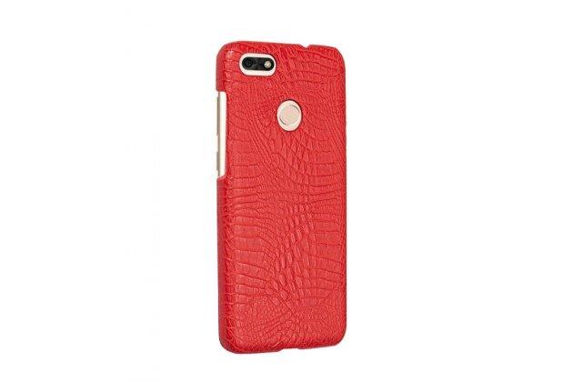 Фирменная роскошная элитная премиальная задняя панель-крышка на пластиковой основе обтянутая лаковой кожей крокодила  для Huawei P9 Lite Mini / Huawei Y6 Pro (2017) / Huawei Enjoy 7 красный