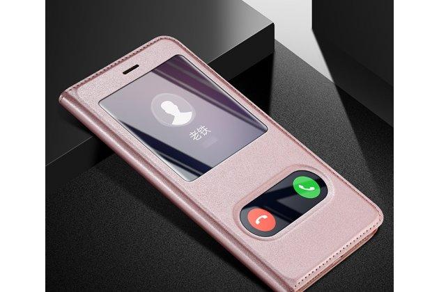 Фирменный чехол-книжка для Huawei P9 Lite Mini / Huawei Y6 Pro (2017) / Huawei Enjoy 7 розовое золото с окошком для входящих вызовов и свайпом водоотталкивающий
