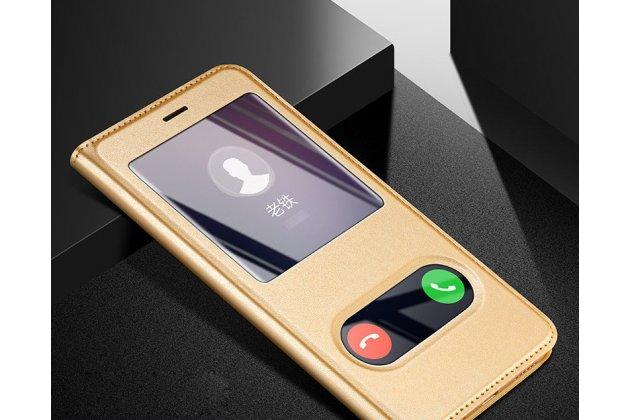 Фирменный чехол-книжка для Huawei P9 Lite Mini / Huawei Y6 Pro (2017) / Huawei Enjoy 7 золотой с окошком для входящих вызовов и свайпом водоотталкивающий