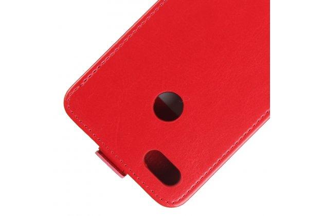 Фирменный оригинальный вертикальный откидной чехол-флип для Huawei P9 Lite Mini / Huawei Y6 Pro (2017) / Huawei Enjoy 7 красный из натуральной кожи Prestige