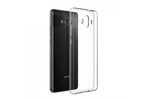 Фирменная ультра-тонкая полимерная из мягкого качественного силикона задняя панель-чехол-накладка для Huawei P Smart 5.65 (FIG-LX1 /AL00) / Huawei Enjoy 7S прозрачная