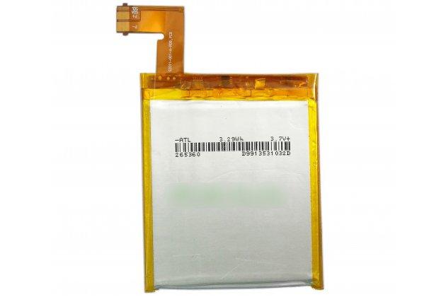 Фирменная аккумуляторная батарея 890mAh MC-265360 на телефон Amazon Kindle 5 / Amazon Kindle 4 Wi-Fi + инструменты для вскрытия + гарантия